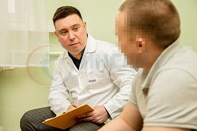 Лечение наркомании в клинике Инсайт